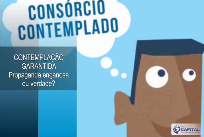 CONTEMPLAÇÃO GARANTIDA │ Propaganda enganosa ou verdade?